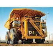 """Курс """"Техническое обслуживание Белаз-7555 на промышленных предприятиях"""" фото"""