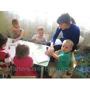 Няня, воспитатель фото