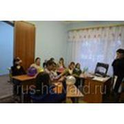 Начальная школа фото