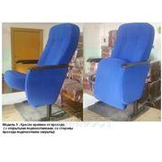 Модель 8 Кресла для зрительных, актовых, конференцзалов под заказ фото