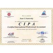 Престижный диплом CIPA значительно усилит Ваши позиции на рынке труда фото
