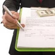 Помощь при взыскании задолженности фото