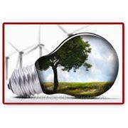 Подготовка экспертов-аудиторов по системам энергоменеджмента (СТ РК ИСО 50001-2012) фото