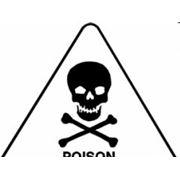Обучение по промышленной безопасности (Прекурсоры) фото