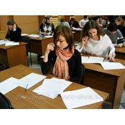 Репетитор к ЕГЭ по математике,физике. Воронеж фото