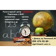 Репетитор по украинскому языку и литературе, подготовка к ЗНО. фото