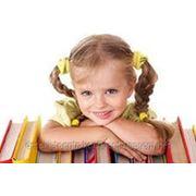 """Курс скорочтения для детей""""Как хорошо уметь читать! """" фото"""