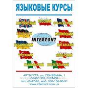 Репетиторские услуги по изучению иностранных языков в г.Севастополе фото