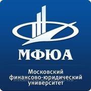 Второе высшее дистанционно в Екатеринбурге фото