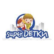 Детский центр «Супер-Детки» фото