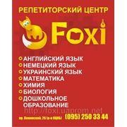 Репетитор по украинскому языку фото