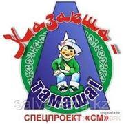 казахский язык фото