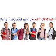 """Репетитор по математике в Донецке. РЦ """"Алгоритм"""" фото"""
