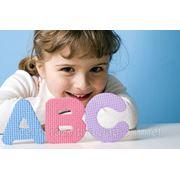 Английский для малышей,подготовка ребенка к школе фото