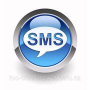 SMS рассылка фото