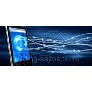Подключение высокоскоростного мобильного Wi-Fi интернета фото