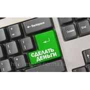 VIP-размещение на главной странице Tiu.ru фото