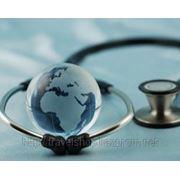 Медицинское страхование выезжающих за рубеж фото