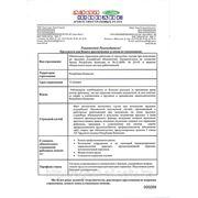 Обязательное страхование работника от несчастных случаев при исполнении им трудовых (служебных) обязанностей фото