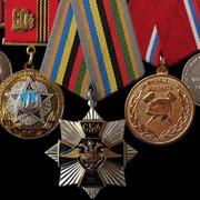 Медали из золота фото