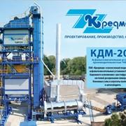 Асфальтосмесительная установка КДМ-206 фото