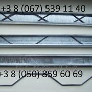 Универсальное крепление для пленки типа Зиг-Заг +380508596069 фото
