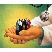 Медицинское страхование выезжающих за границу фото