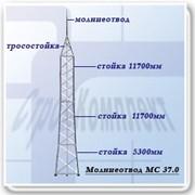Молниеотвод МС 37.0 фото