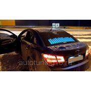 Эквалайзер на стекло автомобиля - Синий 90*25 фото