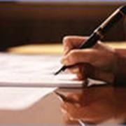 Электронная Цифровая Подпись для ВСЕХ торговых площадок фото