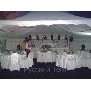 Тентовые шатры для мероприятий фото