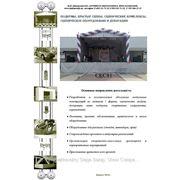 Прокат, обслуживание сценического оборудования (тентовые конструкции, помосты, авто подиумы) фото