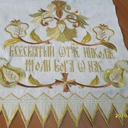 Рушник святому Николаю Чудотворцу. фото
