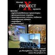 Аренда проектора 2700 lm + презентер + доставка фото