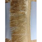 Бахрома 1рул - 16,5м 588 фото