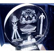 Награда. Объёмная лазерная гравировка в стекле (кристалле) - Диск со срезом O150х30 фото