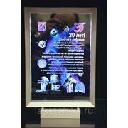 Поздравление лазером в стекле - лазерная гравировка фото
