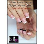 Обучение наращиванию ногтей в Белгороде фото