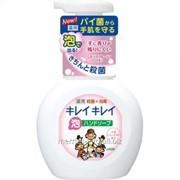 Жидкое мыло для рук Lion Kirei Kirei с ароматом лимона, флакон-дозатор, 250 мл. фото