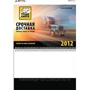 Сборный груз из Москвы в Саратов фото