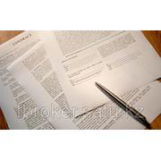 Оформление сертификатов соответствия, заявлений - деклараций фото