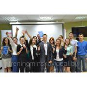 Тренинг по ораторскому искусству в Минске фото