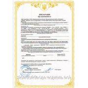 Выдача декларации соответствия Техническому Регламенту фото