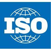 «Аудит действующей системы управления на соответствие СТ РК ИСО 9001, ИСО 14001, OHSAS 18001» фото