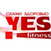 "Карта ""Тренажерная"" c 8.00 до 16.00 - 6 месяцев - Фитнес-клуб ""YES"" фото"