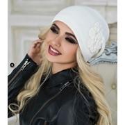 Зимняя женская шапка «Каролин» оптом от производителя фото