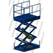 Стол гидравлический трехножничный Gidrolast 3X1600.1200.500.2400 фото