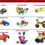 Пластмассовые игрушки оптом в широком ассортименте фото