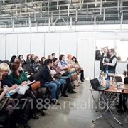 Проведение «под ключ» выездных проектов (выставки, конференции, форумы, семинары, конгрессы) фото