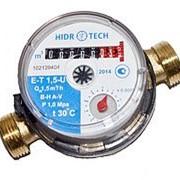 Счетчик воды Е-Т 1,5U Гидротек фото